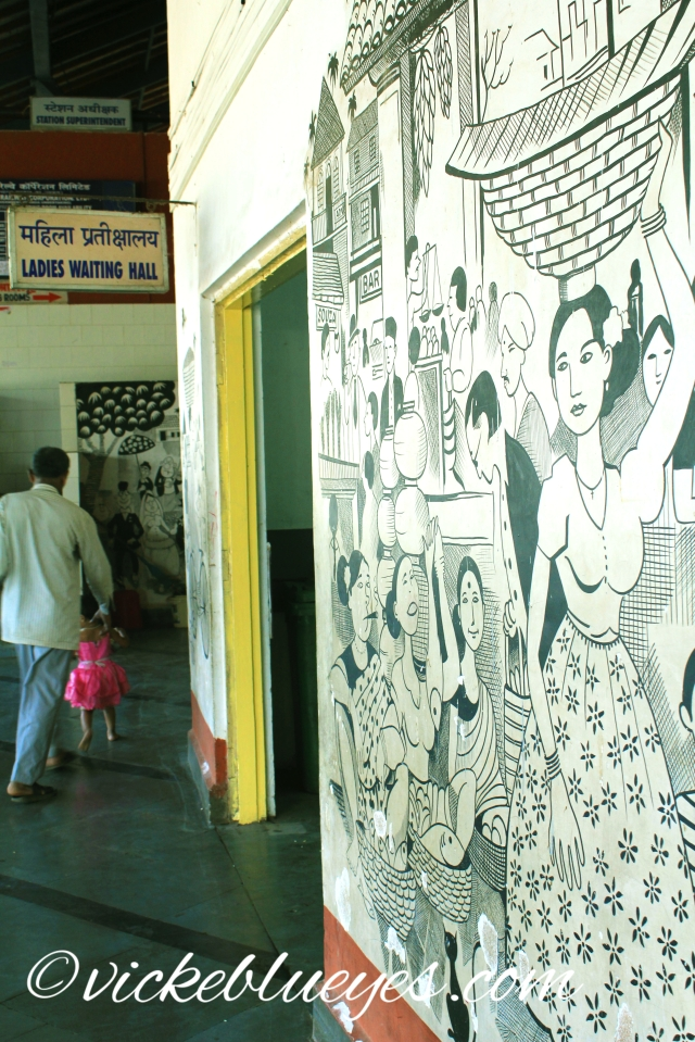 Ladies Waiting Hall