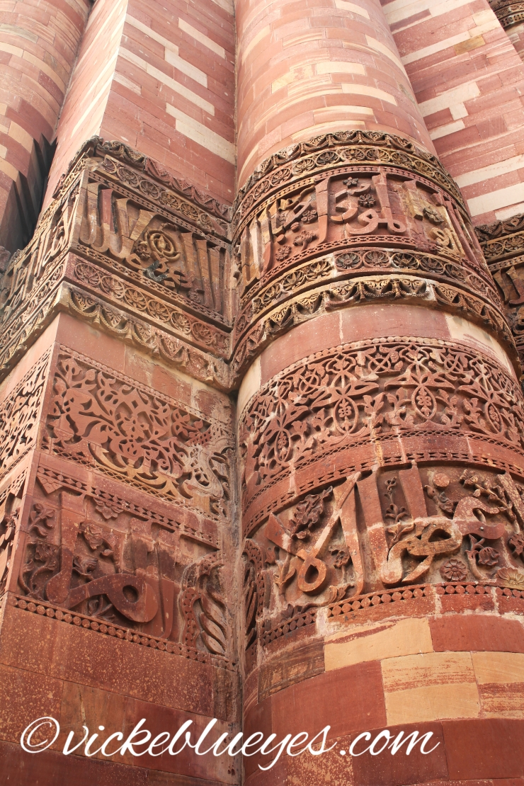 Minar up close