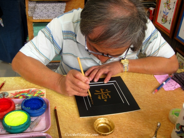 Calligraphy in Hong Kong